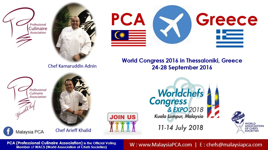 malaysia-pca-professional-culinaire-association-malaysia-chefs-world-association-of-chefs-societies-goes-greece-v2