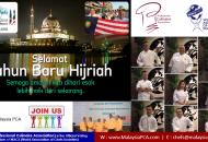 malaysia-pca-professional-culinaire-association-malaysia-chefs-world-association-of-chefs-societies-selamat-tahun-baru-hijriah-banner
